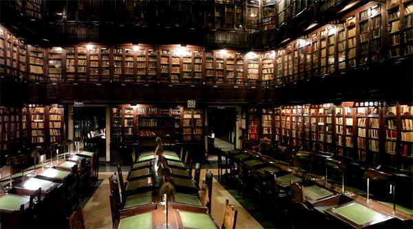 ateneo biblioteca
